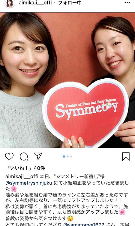 ベストオブミス(ミスユニバース)埼玉